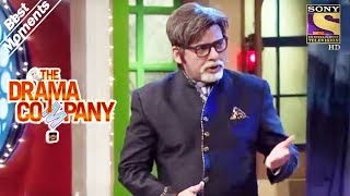 The Drama Company   Sudesh As Amitabh Bachchan   Best Moments