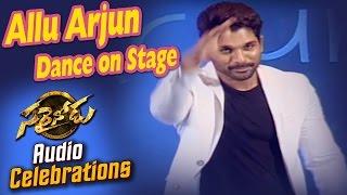 Allu Arjun Dance on Stage at Sarrainodu Audio Celebrations || Rakul Preet