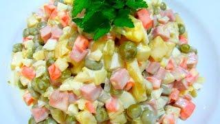 Вкусно - #Салат ОЛИВЬЕ Рецепт Вкусного Домашнего САЛАТА #ОЛИВЬЕ