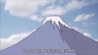 聖徳太子の富士山 再アップ BGM加工済み