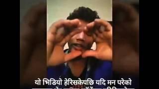 Prem git song by nepoliyen ankit