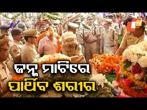 Xxx Mp4 Pulwama Attack Mortal Remains Of Martyred Odia Jawans Reach Home 3gp Sex