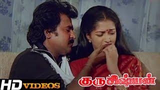Tamil Movies - Guru Sishyan - Part - 12 [Rajinikanth, Prabhu] [HD]