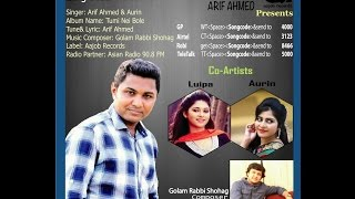 Bangla New Song 2016 By Arif Ahmed