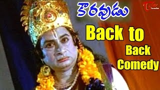 Kouravudu Movie || Back to Back Comedy || Nagendra babu || Ramya Krishna ||  M S Narayana