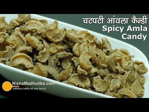 Xxx Mp4 Amla Candy Spicy आंवला कैन्डी चटपटी । Salted Amla Candy 3gp Sex