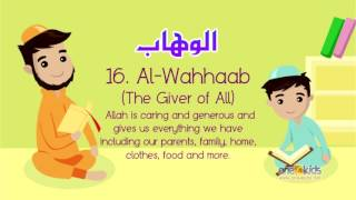 The 99 Names of Allah (11 to 20) - Learning with Zaky Series