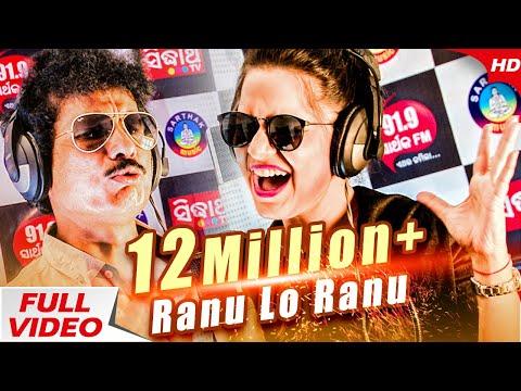 Xxx Mp4 Ranu Lo Ranu A Masti SONG Papu Pom Pom Asima Panda Exclusive On 91 9 Sarthak FM 3gp Sex
