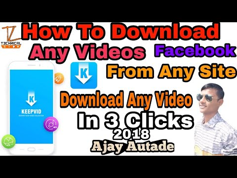 Xxx Mp4 How To Download Any Video From Any Site Download Any Videos For Free KeepVid Aap Review By Ajay 3gp Sex