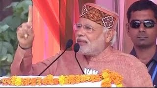 'Yeh dil maange more': Modi uses Kargil martyr's phrase, upsets his family