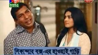 Bangla comedy natok Sikandar Box Er Hawai Gari Episode 01 02 03