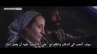 فيلم الرعب التركي مترجم Azem 3 Cin Tohumu 2016 WEBRip