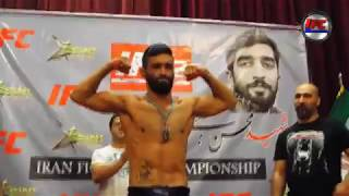 IFC 2 Mojtaba Keyhani VS  Bahman Sharafi  Teharn Event  Iran Fighting Championship
