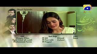 Hari Hari Churian Episode 26 Teaser | HAR PAL GEO