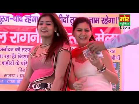 HOT & SEXY DANCE  sapna & monika live stage dance, mor haryanvi music