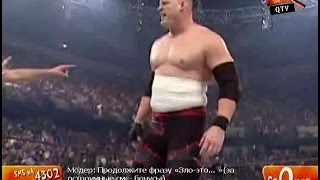 WWE Summerslam 2007 Part 1 Kane vs. Finlay (QTV)