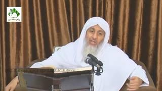 وأتموا الحج والعمرة لله سورة البقرة (2 ) للشيخ مصطفى العدوي 12-8-2018