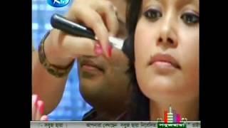 Chaite Paro - Part 2 (Bangla Natok) RTV