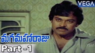 Maga Maharaju Telugu Full Movie Part 1    Super Hit Telugu Movie