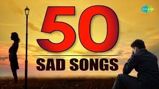 Top 50 Sad Songs | টপ ৫০ স্যাড সংস   | HD Songs | One Stop Jukebox