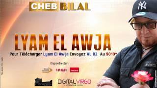 Cheb Bilal 2014 - Layam El Awja