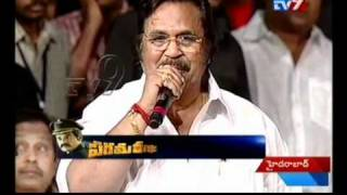 Dasari Speech at Parama Veera Chakra Audio Launch
