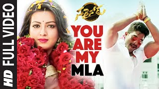 You Are My MLA Full Video Song ||