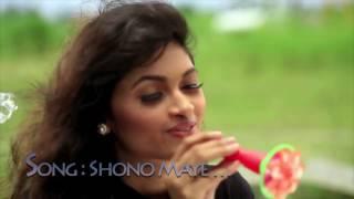 Sono Maye by Azad Suman ¦¦ Bangla new song  - saiful Hd
