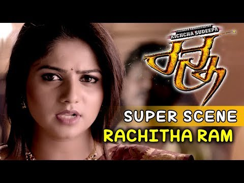 Xxx Mp4 Kiccha Sudeep Movies Rachitha Ram Is Kidnapped Kannada Scenes Ranna Kannada Movie 3gp Sex