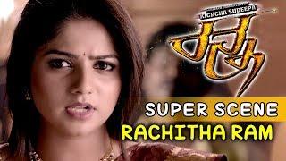 Kiccha Sudeep Movies | Rachitha Ram Is Kidnapped Kannada Scenes | Ranna Kannada Movie
