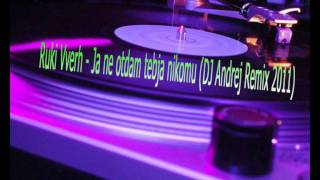Download Ruki Vverh - Ja ne otdam tebja nikomu (DJ Andrej Remix 2011) + MP3 Download Link