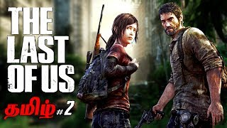 The Last of Us #2 Live Tamil Gaming