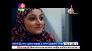 Bangla   Natok সেই রকম চা খোর - Mosharraf Karim : হাসির নাটক...