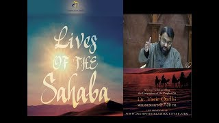 Lives of Sahaba 64 - Bilal Ibn Rabah - Sh. Dr. Yasir Qadhi