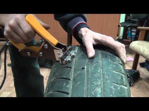 Протектор на шине своими руками