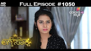 Agnisakshi - 12th December 2017 - ಅಗ್ನಿಸಾಕ್ಷಿ - Full Episode