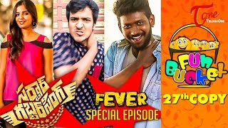 Fun Bucket | Sardaar Gabbar Singh Fever Special Episode | 27th Copy | Funny Videos by Harsha