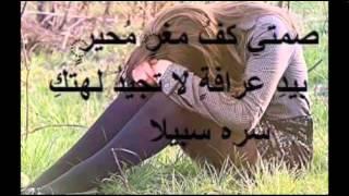 الشاعره الليبيه عائشه سالم في قصيده نثريه بعنوان ماذا لو سقط القناع 2016