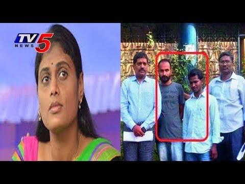 Two held for derogatory posts on 'YS Sharmila and Hero Prabhas' : TV5 News