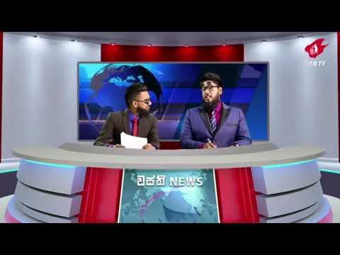 Xxx Mp4 Wasthi Mala Paha වස්ති මල පහ 3gp Sex