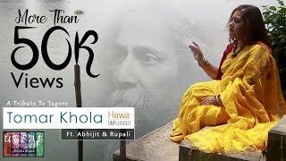 Tomar Khola Hawa | ULFAT | ft. Rupali Rakshit & Abhijit Sen | Rabindra Sangeet