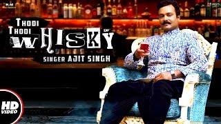 Thodi Thodi Whisky (Full Video) | Ajit Singh | New Hindi Songs 2016 | Hindi Love Songs