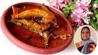 மீன் குழம்பு இனி இப்படித்தான் செய்வீங்க | Fish Kuzhambu In Tamil | Sherin's Kitchen