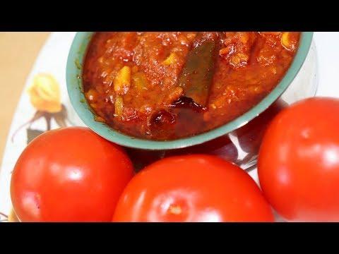 Xxx Mp4 தக்காளி ஊறுகாய் செய்வது எப்படி How To Make Tomato Pickle Homemade Thakkali Oorugai 3gp Sex