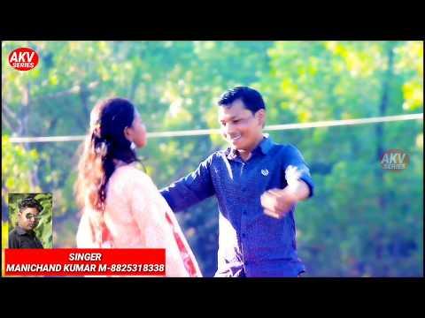 Xxx Mp4 Ruby Goa New Nagpuri Video 2018 AKV 3gp Sex