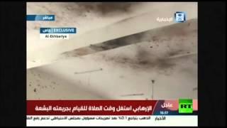 بالفيديو قتلى وجرحى بتفجير انتحاري في السعودية