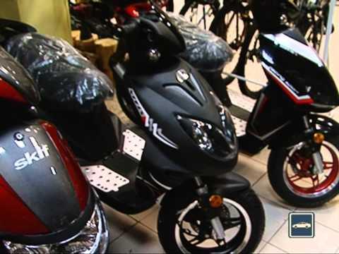 выезд где купить скутер в москве из таиланда умолчанию Наименование