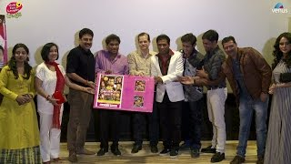 Dvd Release Function of Sunil Pal