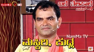 BALE TELIPALE Season 4 - Episode 56 : MASKIRI KUDLA ( Deepak Rai & Team )