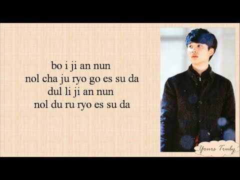 EXO - Miracles in December (12월의 기적) Easy Lyrics